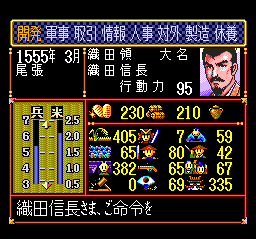 470980-nobunaga-s-ambition-lord-of-darkness-turbografx-cd-screenshot.png