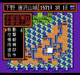470990-nobunaga-s-ambition-lord-of-darkness-turbografx-cd-screenshot.png