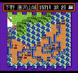470991-nobunaga-s-ambition-lord-of-darkness-turbografx-cd-screenshot.png