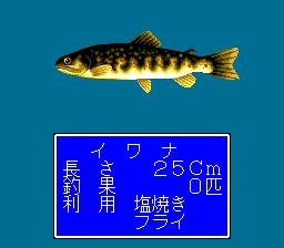 483304-kawa-no-nushi-tsuri-shizenha-turbografx-cd-screenshot-iwana.png