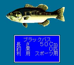 483305-kawa-no-nushi-tsuri-shizenha-turbografx-cd-screenshot-this.png