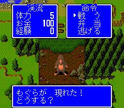 483311-kawa-no-nushi-tsuri-shizenha-turbografx-cd-screenshot-battle.png