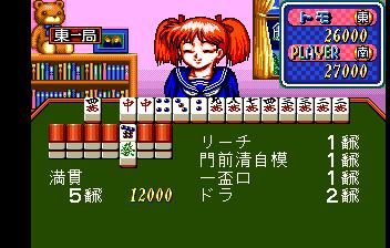 552745-mahjong-lemon-angel-turbografx-cd-screenshot-results.png