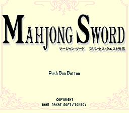 Maajan Sword - Princess Quest Gaiden - pce-cd