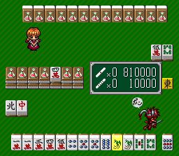 554637-princess-quest-mahjong-sword-turbografx-cd-screenshot-announcing.png