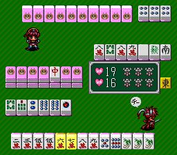 554638-princess-quest-mahjong-sword-turbografx-cd-screenshot-each.png
