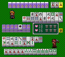 554644-princess-quest-mahjong-sword-turbografx-cd-screenshot-almost.png