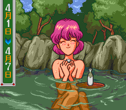 570463-metal-angel-2-turbografx-cd-screenshot-going-on-vacation.png