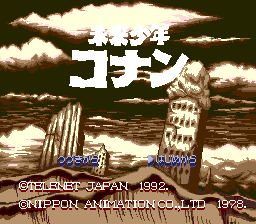 Mirai Shounen Conan - pce-cd