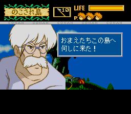 570498-mirai-shonen-conan-turbografx-cd-screenshot-grandfather-is.png