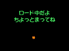 387109-mado-monogatari-i-turbografx-cd-screenshot-cute-loading-screen.png