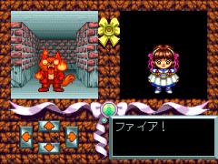 387116-mado-monogatari-i-turbografx-cd-screenshot-the-game-features.png
