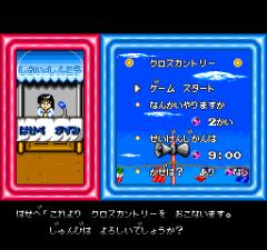 387349-downtown-nekketsu-koshinkyoku-soreyuke-daiundokai-turbografx.png