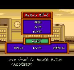 387364-river-city-ransom-turbografx-cd-screenshot-options-menu.png