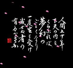 470975-nobunaga-s-ambition-lord-of-darkness-turbografx-cd-screenshot.png