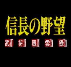 Nobunaga No Yabou - Bushou Fuunroku - pce-cd