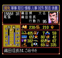 470980-nobunaga-s-ambition-lord-of-darkness-turbografx-cd-screenshot.png