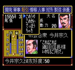 470982-nobunaga-s-ambition-lord-of-darkness-turbografx-cd-screenshot.png