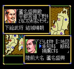 470987-nobunaga-s-ambition-lord-of-darkness-turbografx-cd-screenshot.png