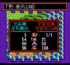 470989-nobunaga-s-ambition-lord-of-darkness-turbografx-cd-screenshot.png
