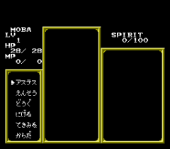 480728-mateki-densetsu-astralius-turbografx-cd-screenshot-this-is.png