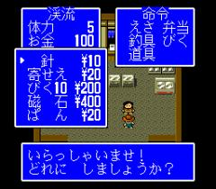 483309-kawa-no-nushi-tsuri-shizenha-turbografx-cd-screenshot-buying.png