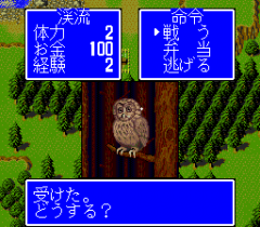483312-kawa-no-nushi-tsuri-shizenha-turbografx-cd-screenshot-and.png