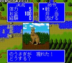 483313-kawa-no-nushi-tsuri-shizenha-turbografx-cd-screenshot-aww.png