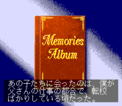 552734-mahjong-lemon-angel-turbografx-cd-screenshot-intro.png