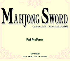 Maajan Sword - Princess Quest Gaiden - pce-cd