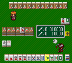 554637-princess-quest-mahjong-sword-turbografx-cd-screenshot-announcing.png