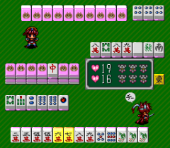 554638-princess-quest-mahjong-sword-turbografx-cd-screenshot-each.png