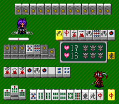 554640-princess-quest-mahjong-sword-turbografx-cd-screenshot-hmm.png