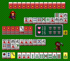 554643-princess-quest-mahjong-sword-turbografx-cd-screenshot-fighting.png