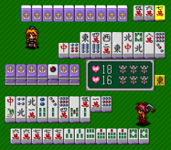 554644-princess-quest-mahjong-sword-turbografx-cd-screenshot-almost.png