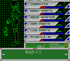 570448-metal-angel-2-turbografx-cd-screenshot-minimal-suit-customization.png