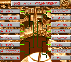 570456-metal-angel-2-turbografx-cd-screenshot-standings.png