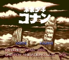 570486-mirai-shonen-conan-turbografx-cd-screenshot-the-title-screen.png