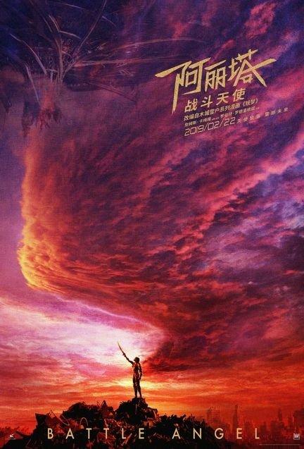 alita-battle-angel-affiche-chinoise-1068753.jpg.e6cd30ee14b1afe8e9184683729284ff.jpg