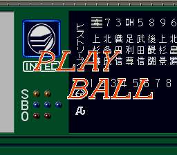 546720-the-pro-yakyu-super-turbografx-cd-screenshot-let-s-do-it.png