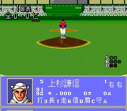 546721-the-pro-yakyu-super-turbografx-cd-screenshot-each-player-is.png
