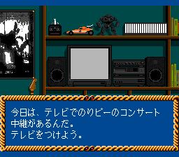 569562-kagami-no-kuni-no-legend-turbografx-cd-screenshot-intro-the.png
