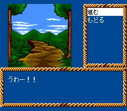 569575-kagami-no-kuni-no-legend-turbografx-cd-screenshot-all-right.png