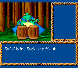 569576-kagami-no-kuni-no-legend-turbografx-cd-screenshot-dude-can.png