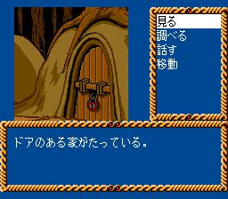 569580-kagami-no-kuni-no-legend-turbografx-cd-screenshot-hmm-looks.png