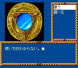 569582-kagami-no-kuni-no-legend-turbografx-cd-screenshot-viewing.png
