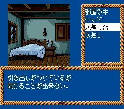 569590-kagami-no-kuni-no-legend-turbografx-cd-screenshot-detailed.png
