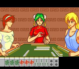 570414-metal-angel-turbografx-cd-screenshot-no-this-is-not-a-mahjong.png