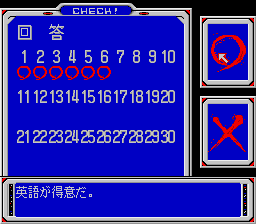 570418-metal-angel-turbografx-cd-screenshot-answer-a-series-of-questions.png