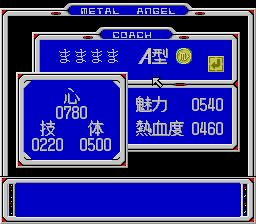 570419-metal-angel-turbografx-cd-screenshot-the-coach-has-the-attractiveness.png